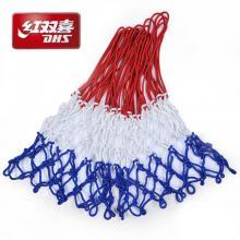 红双喜DHS三色篮球网DHQW110比赛篮球网防雨防晒 加粗锦纶线