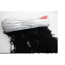 红双喜排球网 教学蜡线网 老标准9.5米 上边包边 不含钢丝绳