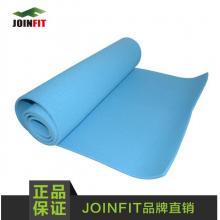 JOINFIT捷英飞 瑜伽垫 初学者 加宽 加厚 防滑无味 瑜珈垫 yoga仰卧起坐垫 正品