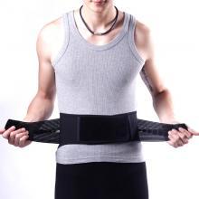 法藤Phiten护腰水溶钛薄款透气带支撑型运动护具保暖 男女适用 法力藤 S AP131003