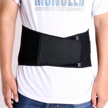 法藤Phiten护腰腰椎护带轻薄DAYFIT新款运动护具 法力藤 篮球护具 腰部保护防护