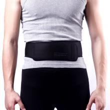 法藤Phiten护腰带 水溶钛保暖透气腰托 运动护具男女适用 法力藤 篮球护具 训练健身