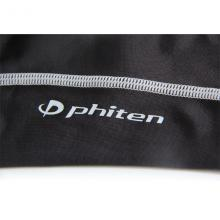 法藤Phiten护腿护小腿薄款水溶钛护具专业运动护具透气性好两只装SL524 法力藤