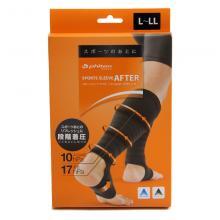 法藤Phiten護腿加壓款專業運動護具遠紅外保暖透氣性好兩只裝SL534 法力藤 籃球護具