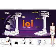 杰文便攜式人體成份分析儀IOI 讓體檢更方便