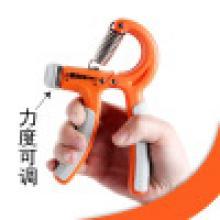 可力KELI 握力器 专业R型  可调节 指力器 练手力器材 弹簧可调  手指力...