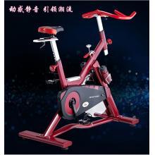 EVERE艾威 BC4680 商用 动感单车 静音皮带 减震室内 自行车 专业训...