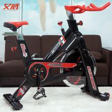 EVERE艾威 BC4900 商用 动感单车 健身车自行车豪华竞赛车康复理疗 适...