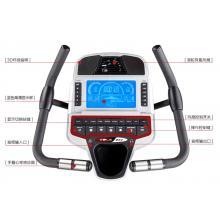 美国sole速尔B94进口家用商用立式静音健身车家用脚踏车