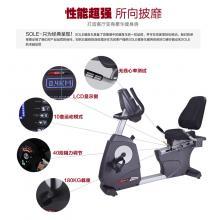 美國sole速爾R900進口鉑金系商用健身房自發電靜音運動健身車