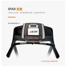 ICON爱康跑步机C100 美国ICON诺迪克家用电动静音折叠99814