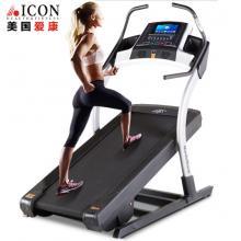 ICON美国爱康诺迪克原装进口X9i ICON登山机电动静音跑步机