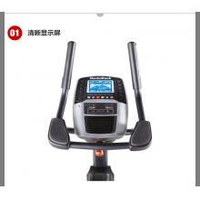 ICON美国爱康ICON诺迪克立式健身车 静音家用磁控