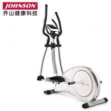 美国johnson乔山Syros Pro家用静音电磁控椭圆机太空漫步机 走步机 踏步机健身器材