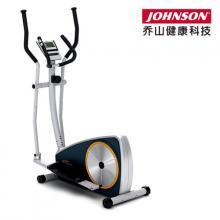 johnson乔山品牌E901/E902/E903家用磁控高端椭圆机太空漫步机 走步机 踏步机腿部走跑运动健身器材