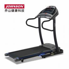 johnson乔山T57电动静音功能跑步机折叠家用健身器材