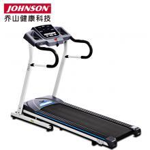 johnson乔山T810电动静音乔山跑步机折叠家用银河平台娱乐