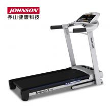 johnson乔山Adventure 3 plus专业跑步机家用静音电动健身器材