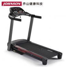 johnson乔山 johnson 6.0T家用跑步机 双避震家庭跑步机 专业健身器材