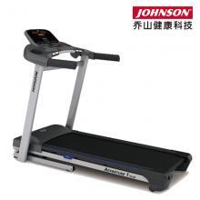 johnson乔山Adventure 1 plus电动跑步机家用静音健身器材