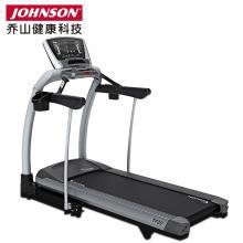 johnson乔山TF20高端静音跑步机免维护加厚跑板轻商用 健身器材