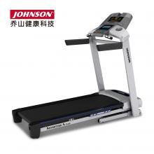 Johnson喬山Adventure 4 plus電動折疊靜音高端 跑步機