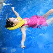 水趣浮板u打水板初学成人儿童健身初学助泳装备游泳圈海绵浮圈
