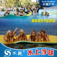 水趣奔跑吧兄弟跑男同款水上浮台水上游戏搏斗浮水上浮板浮垫定制浮床