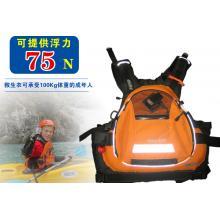 水趣成人专业救生衣SK10漂流浮力救生马甲救援性环保NBR浮力材救生衣户外