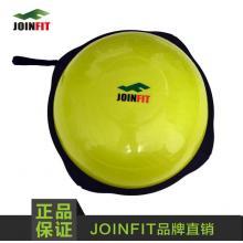 JOINFIT捷英飞 平衡球 BOSU球 半圆  坚固耐用 球面绿色