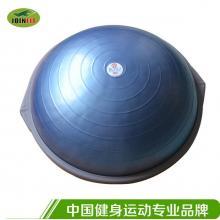 JOINFIT捷英飞 平衡球 美国原装进口BOSU 半圆 博苏球 波速球 瑜伽健身球