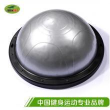 JOINFIT捷英飞 平衡球 半圆球 半圆平衡球 带拉绳