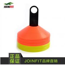 JOINFIT捷英飞 标志碟 圆锥物 40只套装  敏捷训练标示 竞技训练器材