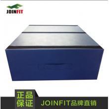 JOINFIT捷英飞 安全 跳箱 专业弹跳训练 爆发力训练 5级