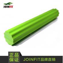 JOINFIT捷英飞 齿轮 瑜伽柱 foam roller 泡沫轴 瑜伽轴 加强...