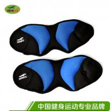 JOINFIT捷英飞 脚踝 沙袋 蝴蝶型 脚踝专用 负重沙袋 舒适隐形