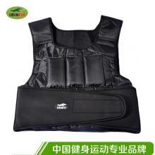 JOINFIT捷英飞 防水软胶 负重衣 负重背心 重量可调节 (短款)(长款)10磅 20磅 40磅