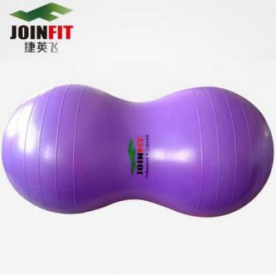 JOINFIT捷英飞 健身球 瑜伽球 花生球瑜珈球包邮 yaga运动球 加厚瑜伽球普拉提