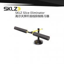 SKLZ斯克斯 高尔夫挥杆 曲线 抑制 练习器