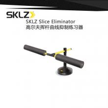 SKLZ斯克斯 高爾夫揮桿 曲線 抑制 練習器