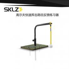 SKLZ斯克斯 练习器 高尔夫快速挥击路径反馈