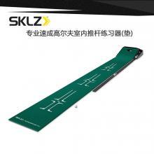 SKLZ斯克斯 高爾夫室內 推桿練習器 墊 專業速成