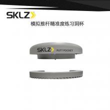 SKLZ斯克斯 高尔夫 练习洞杯 模拟 推杆精准度