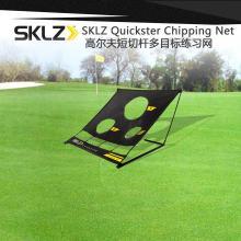SKLZ斯克斯 练习网 高尔夫 短切杆多目标练习网
