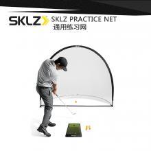 SKLZ斯克斯 高尔夫 通用练习网