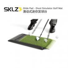 SKLZ斯克斯  高尔夫 迷你 发球台 滑动式发球台