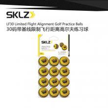 SKLZ斯克斯 高爾夫練習球 帶基線限制飛行距離 30碼 60碼