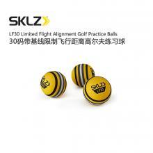 SKLZ斯克斯 高尔夫练习球 带基线限制飞行距离 30码 60码