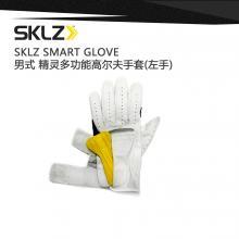 SKLZ斯克斯 高尔夫 多功能手套 精灵多功能手套
