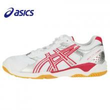 Asics/亚瑟士爱世克私乒乓球鞋B000D专业室内运动防滑男女鞋